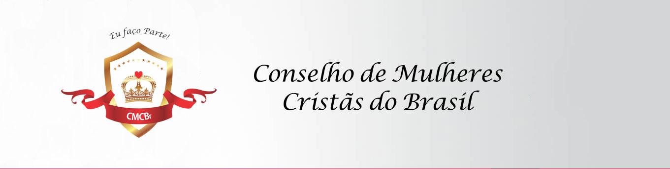 CMCB logo